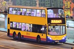 SY8636 @ N171 由 . 正確 於 康莊道南行面向紅磡海底隧道巴士站梯(紅隧南行巴士站梯)拍攝