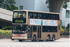LR7034 @ 31M 由 TC8009 於 昌榮路面向青山公路休憩處門(昌榮路門)拍攝