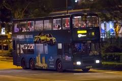HP6885 @ 171R 由 nv 於 海洋公園巴士總站出站調頭梯(海洋公園巴士總站出站調頭梯)拍攝