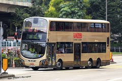 PS9467 @ 6D 由 斑馬. 於 荔枝角道右轉美孚巴士總站入站門(美孚巴總入站門)拍攝