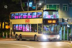 TP1095 @ 80 由 海星 於 顯徑街顯田村巴士站西行梯(顯田村梯)拍攝