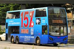 ST4593 @ 1A 由 lf272 於 觀塘道東行坪石邨分站梯(坪石邨分站梯)拍攝