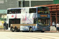 UU8290 @ 102 由 Tv3039&KN4257 於 英皇道油街分站梯(油街分站梯)拍攝