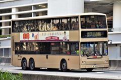 JR6661 @ 61M 由 HKM96 於 屯門公路東行面向翠豐台梯(荃景圍梯)拍攝