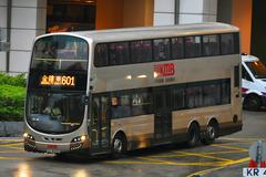 UU8290 @ 601 由 AP141_KR4210 於 出寶達巴士總站門(出寶達巴士總站門)拍攝
