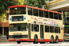 長安巴士總站面向茶水站門
