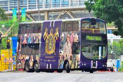 MG1615 @ 914 由 電 子 油 針 於 海麗邨巴士總站右轉深旺道梯(出海麗邨巴士總站梯)拍攝