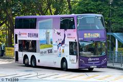 SC1605 @ A29P 由 TV2289 於 順天巴士總站出坑梯(順天出坑梯)拍攝