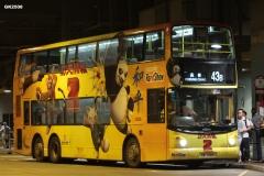荃灣西站巴士總站停站坑梯