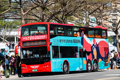INTBUS @ OTHER 由 slwon952 拍攝