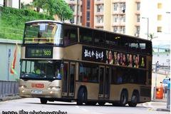 HY1677 @ 603 由 Isaac5568 於 平田巴士總站左轉出安田街門(平田巴士總站門)拍攝