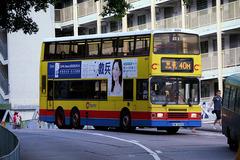 HW3695 @ 40M 由 1220KP3470 於 華富道華富(一)邨商場巴士站西行梯(華富中心梯)拍攝