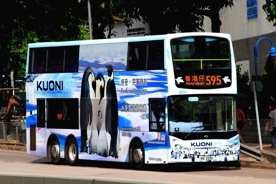 新巴(nwb)路线 595 (香港仔→海怡半岛)摄影资料