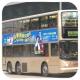 JZ3063 @ 93A 由 老闆 於 觀塘碼頭巴士總站坑尾梯(觀塘碼頭坑尾梯)拍攝