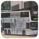 PJ5714 @ 603 由 GR6291 於 安田街左轉入平田巴士總站梯(平田巴士總站梯)拍攝