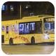 SE8351 @ 8P 由 . 女巴迷 於 大環道東左轉紅磡道梯(和黃公園梯)拍攝