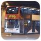 UG6659 @ A47X 由 KZ2356 於 大埔墟鐵路站 71A 出站門(大火 71A 出站門)拍攝