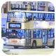 JU6126 @ 58M 由 斑馬. 於 葵涌道北行面向生記工業大廈門(生記工業大廈門)拍攝