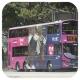TY1720 @ 8 由 GW4866@39M 於 高士威道面對維多利亞公園背向皇仁書院梯(維園梯)拍攝