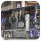 HT8644 @ A43 由 鴨仔YiN . AY 於 和泰街左轉聯安街梯(和泰街梯)拍攝