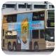 KU8269 @ 58M 由 魚旦 於 葵富路面向葵涌警署梯(葵涌警署直行梯)拍攝