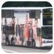 KG4051 @ 14 由 KS8534 於 高超道南行面向高俊苑分站入站梯(高俊苑分站入站梯)拍攝