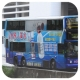 KL5734 @ 69M 由 LR3241x263 於 屯門公路東行面向翠豐台梯(荃景圍梯)拍攝