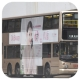 JF1827 @ 39M 由 維克 於 荃景圍左轉美環街梯(荃灣警署梯)拍攝