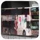 MM4353 @ 117 由 . 鉛筆 於 欽州街西與昌新里交界背向污水廠梯(污水廠梯)拍攝