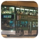 KU5832 @ 102 由 白賴仁 於 鴻興道左轉海底隧道門(遊艇會門)拍攝