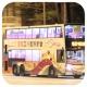 TK8569 @ N619 由 Lucia樂樂^^ 於 金鐘道西行皇后大道中面向長江中心梯(立法會中銀分行梯)拍攝