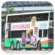 HF1792 @ 701 由 Dkam-SK LR小薯甘 於 海麗邨巴士總站右轉深旺道梯(出海麗邨巴士總站梯)拍攝