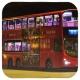 MJ7276 @ 93A 由 NE 714 於 觀塘碼頭巴士總站坑尾梯(觀塘碼頭坑尾梯)拍攝