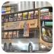MM3061 @ 115 由 維克 於 德輔道中面向無限極廣場分站梯(無限極廣場分站梯)拍攝