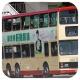 GK8945 @ 72 由 湯馬仕 於 沙田正街背對紅十字梯(紅十字梯)拍攝