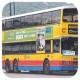 GM8856 @ S1 由 Kasuga Yui 於 東涌巴士總站落客站梯(東涌落客站梯)拍攝