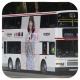 GE7990 @ 89B 由 白賴仁 於 紅梅谷路與松柏路交界南行梯(紅梅谷梯)拍攝