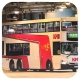 PC5322 @ 12 由 Ks♥ 於 麼地道巴士總站上客坑梯(麼地道上客坑梯)拍攝