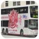 MM3327 @ 112 由 白賴仁 於 長發街入蘇屋巴士總站梯(入蘇屋巴士總站梯)拍攝
