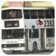 FY8389 @ 40 由 FY 8389 於 如心廣場巴士總站左轉大河道門(如心廣場出站門)拍攝