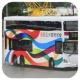PC6429 @ 69X 由 HD7839 於 佐敦渡華路巴士總站出坑梯(佐渡出坑梯)拍攝