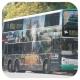 HY671 @ 680 由 LF6005 於 利安邨通道面向錦龍苑梯(利安入站梯)拍攝