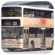 JB7251 @ 23 由 Kasuga Yui 於 觀塘碼頭巴士總站入坑門(觀塘碼頭入坑門)拍攝