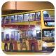 PV7695 @ B1 由 癸巳蛇年。AVBWU16 於 天水圍鐵路站巴士總站面對 B1 總站梯(天水圍站 B1 總站梯)拍攝