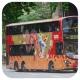 PJ5187 @ 286X 由 HD7839 於 香粉寮街美田巴士總站入站梯(美田入站梯)拍攝