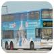 HZ2031 @ E23 由 HU4540  於 暢連路面向暢連路巴士站梯(暢連路巴士站梯)拍攝