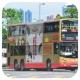 HN9680 @ 85X 由 FY5774 於 華信街安全島面向紅磡碼頭巴士總站梯(華信街安全島梯)拍攝