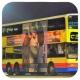 HW849 @ E21 由 KP2734 於 機場博覽館巴士總站面向博覽館梯(博覽館E11梯)拍攝