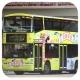 JW2844 @ 2X 由 Va 於 筲箕灣巴士總站入坑門(筲箕灣入坑門)拍攝