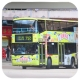 JW2844 @ 720 由 GU1559 於 南安街左轉筲箕灣巴士總站入站門(筲箕灣巴總入站門)拍攝